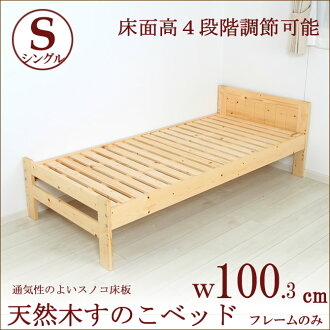 natural wood slatted bed base bed single frame only nordic pine wood load 250 kg stout slatted bed base bed wood bed height four controlled bed space - Bed Base Frame