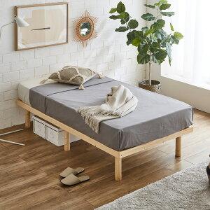 バノンすのこベッドショートシングル木製ベッドフレーム耐荷重350kg組立簡単ヘッドレス高さ4段階 ベッドショートシングルベッド木製ベッドベッドフレームのみローベッド頑丈新商品