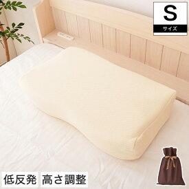 東京西川 sleep fitness スリープフィットネス 枕 Sサイズ やわらかめ 低反発 ウレタン 高さ調節 ラッピング