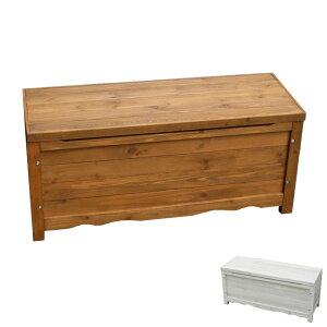 ボックスベンチ幅90(BB-W90BR)天然木 ガーデニング 収納 ベンチ 腰掛 庭 園芸 エクステリア ガーデンベンチ 縁台 ナチュラル コンパクト