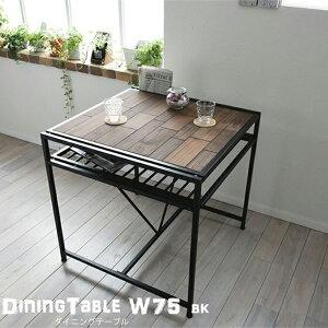 ダイニングテーブル 幅75cm アイアン ヴィンテージ風 天然木パイン材 おしゃれ 木製 食卓テーブル キッチンテーブル 作業台 植物性オイル塗装 アイアンテーブル インダストリアルインテリア