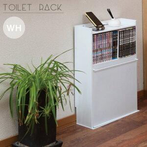 トイレラック トイレットペーパー スリム ホワイト 完成品 日本製 コミック収納 北欧 12ロール 8ロール 棚 扉 トイレ 収納 ラック ボックス トイレットペーパー 収納 トイレットロール収納 白