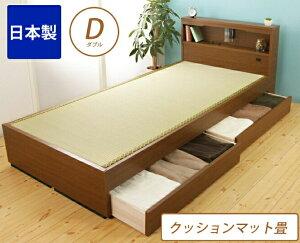 畳ベッド 収納ベッド 引き出し付き ダブル クッションマット畳タイプ すのこベッド 棚付き ベッド 照明付き 和風 アジアン すのこ スノコ 収納付き和室 い草 たたみ タタミ 日本製 国産