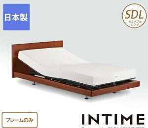 パラマウントベッド 電動ベッド セミダブル 電動ベッドフレームのみ 7000 スクエアウッド セミダブルロング RW-7421R 電動リクライニングベッド 電動ベッド 電動アジャスタブルベッド 木製ベ