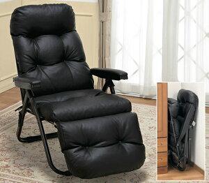 肘付きリクライニングチェアー リクライニングチェア オットマン一体型 フットレスト付き 一人用 コンパクト収納 ブラック パーソナルチェアー 一人掛けチェア 1人掛け椅子 書斎 汚れがつ