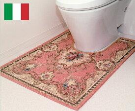トイレマット ピンク イタリア製 ゴブラン織 フラワーメダリオン シェニール糸 洗濯可 滑りにくい加工 トイレマット おしゃれ トイレマット 洗える