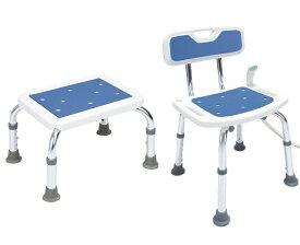 シャワーステップ&シャワーベンチセット 背もたれ付きベンチ 風呂用ベンチ 風呂用台 浴槽用ステップ 入浴介助 風呂用椅子 風呂用ステップ 高さ3段階調節可能 吸盤使用 アルミ製