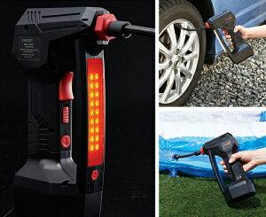 電動エアコンプレッサー 充電式 高出力 自動ストップ機能付き LEDライト付き 収納袋付き | エアコンプレッサー 電動エアコンプレッサー 電動空気入れ 小型エアコンプレッサー ハイパワー 高