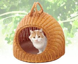 キャットハウス ちぐらタイプ ラタン 持ち手付き クッション付き   キャットハウス ラタン 籐 ちぐらタイプ 持ち手付き おしゃれ クッション付き クッションカバーウォッシャブル ペット用品 ネコ用品 猫用品 ネコハウス 猫ハウス ラタン製ペットキャリー