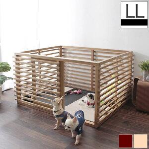 犬イヌゲージペットハウス【ワンゲージ】LLサイズ従来ケージの固定概念を取り払った弊社デザイナーの自信作!天然木のルーバーデザイン引き戸なので開閉もスムーズ!天然木のペット用ケージリビングに置いてもしっくり馴染む