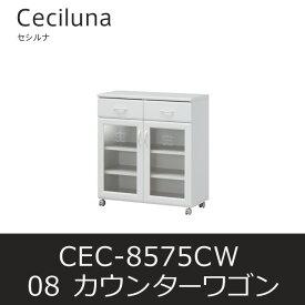 カウンターワゴン セシルナ08 CEC-8575CW キッチンラック キャビネット 食器棚 キャスター付 白井産業 shirai