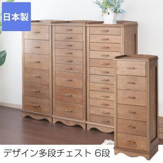 huonest  라쿠텐 일본: 디자인 다단 체스트 6단 일본제 멋쟁이 심플 ...