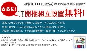 マットレスサータ(serta)ペディック85ハードタイプセミダブルポケットコイルマットレス日本製低反発マットレスSDsertaマットレスベッドセミダブルサイズ[開梱設置無料][送料無料]