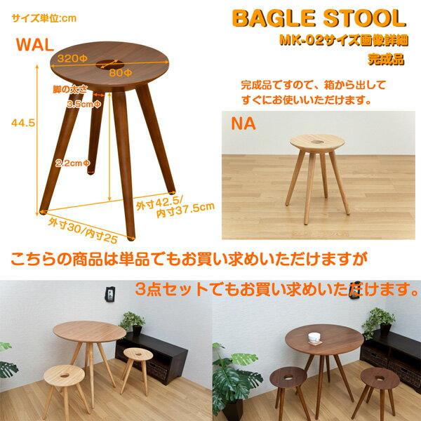 Product Name; Product Name ...  sc 1 st  Rakuten & huonest | Rakuten Global Market: Wooden round stool BAGEL STOOL ... islam-shia.org