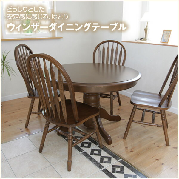 Windsor Dining Table Round Dining Table Separately Sold Wooden Dining Table  Round Table Natural Wood Veneer Board New Life Moving