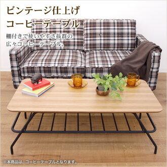 huonest | rakuten global market: coffee table zebra wood tables