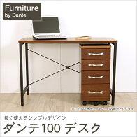 デスクパソコンデスク『アガット・100cmタイプ』【送料無料】ウォールナットの木目がシックな雰囲気を演出シンプルデザインデスク机おしゃれ平机テーブル学習机つくえ
