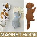マグネットフック トイプードル しっぽ 小物掛け 鍵フック 磁石 フック MAGNET HOOK マグネット フック かわいい マグ…