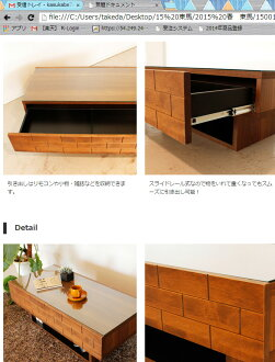 huonest  라쿠텐 일본: 센터 테이블 목재 워커 서랍 거실 테이블 ...