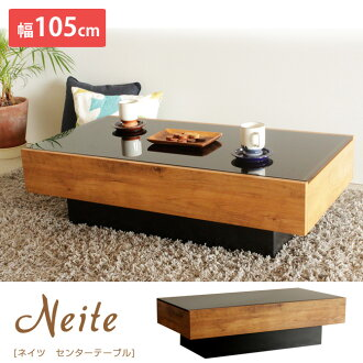 Center Table Wooden Nights Black Glass Shelf Drawers Nordic Modern Fashion Simple Living Room Drawer With Storage Wood