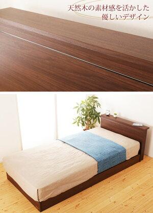 フランスベッドローベッドPSC-165SCシングルマルチラスマットレス付XA-241棚付木製ベッドロータイプベッド日本製francebedマットレスセット