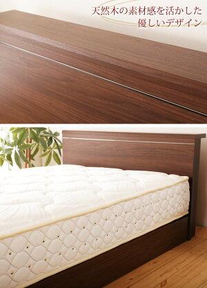 フランスベッドローベッドPSC-165SCシングルゼルトスプリングマットレス付ZT-030棚付木製ベッドロータイプベッド日本製francebedマットレスセット