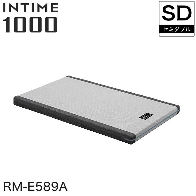 パラマウントベッド カルムアドバンス マットレス インタイム1000 電動ベッド専用マットレス セミダブル RM-E589A