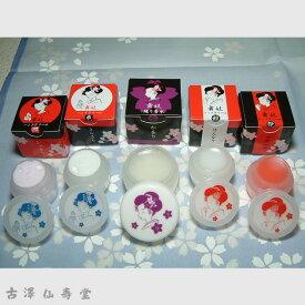 京都のおみやげ(京土産)和風雑貨・贈り物舞妓さんコスメセット 練り香水付き