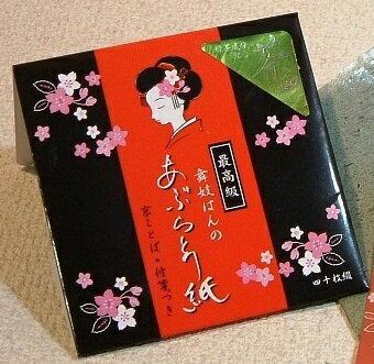 京都のおみやげ(京土産)和風雑貨・贈り物 舞妓さんシリーズ舞妓はんのあぶらとり紙 さくら 緑茶成分配合