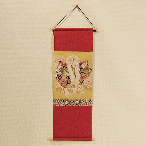 京都のお土産 和風雑貨 贈り物京錦織(西陣織)の壁掛け(タペストリー)鏡獅子