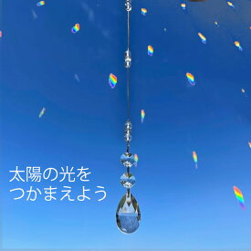 幸運 サンキャッチャー 天然水晶 モチーフ サンキャッチャー( 水晶 & ルチルクォーツ)