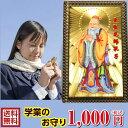 Gakugyousincard0