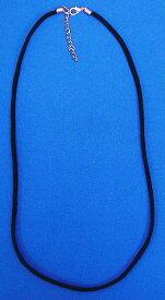 風水グッズ フェルト製ネックレスループ(黒) アジア雑貨 アジアン雑貨 風水 2020ゆうパケット送料無料