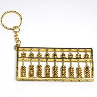 """""""全国中国商人财产珠算 (算盘) 钥匙扣 (大)' [风水、 风水玩具、 风水项目和小雕像、 饰物和好运]"""