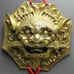 中国結銅製「八卦避邪(獅子牌)」