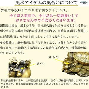 銅製「江龍」