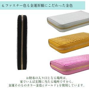 風水クロコダイル財布牛本革製