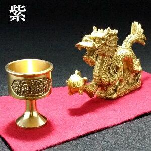 銅製「江龍」と銅製「水杯」の龍の置物特別セット