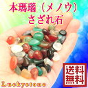 Luckystone100g