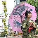 風水招財祈願傘龍鳳折りたたみ傘