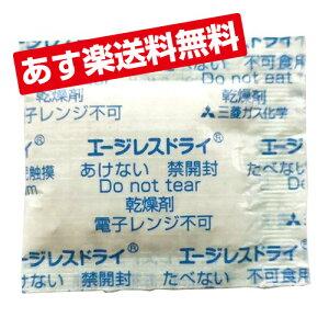 石灰 乾燥剤 食品用 除湿材 3g ×40個 45mm×50mm チャック■ADN 3g 40P■