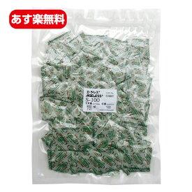 脱酸素剤 エージレス S-100 100個×2袋 速効タイプ 鉄系自力反応型 / 速効タイプ 食品用 三菱ガス化学