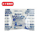 食品用 乾燥剤 シリカゲル 1g ×100個 ×2袋 国内製造品