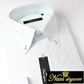 【あす楽】ボタンダウンカラー 長袖ワイシャツ ビジネス フォーマル カジュアルに最適!スリム 白黒 無地ストライプなど[ワイドカラー][ボタンダウン][スナップボタン][クレリック][ドレスシャツ][オーダーシャツ] 多数取り扱い!