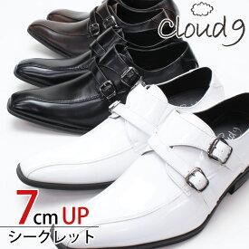 身長7cmUP! シークレットビジネスシューズ/シークレットシューズ/メンズ 靴/CN-H2006 [ ビジネス ダブル モンクストラップ 紳士靴 スワールモカシン 紳士 シークレット ブラック/ホワイト トールシューズ ] 背が高くなる靴 シークレット