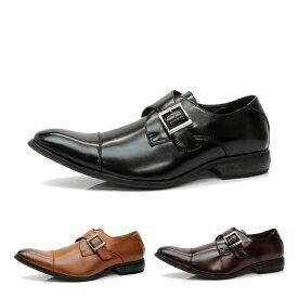 アウトレットシューズ 在庫処分 ビジネスシューズ ブラック メンズシューズ ビジネス メンズ 25 ロングノーズ 靴 紳士用 男性用 結婚式 黒