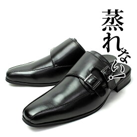 ビジネスサンダル cloud9 クラウド9 ビジネスシューズ 通気性 メンズ 男性 紳士靴/SHCN23-03 [ ビジネスサンダル 蒸れない スリッポン/ビジネス/サンダル/つっかけ/夏 オフィスサンダル 靴 スワールモカシン ]【送料無料】