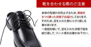 脱ぎ履き楽々!蒸れないビジネスサンダル靴ビジネスサンダルメンズ紳士靴オフィスサンダル男性/SHCN23-01の革靴も多数取り扱い[スワールモカシン靴レースアップ通気性つっかけスリッポンCloud9クラウド9]【送料無料】