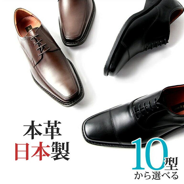 [ポイント2倍]革靴 日本製 [ 幅広 4E/EEEE ビジネスシューズ ]( 革靴 メンズ ビジネス ) designo デジーノ 紳士靴 DE-50 [通気性 歩きやすい 大きいサイズ 28cm 29cm 牛革]【あす楽】