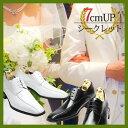 結婚式 シークレットシューズ 7cmUP 革靴 ビジネスシューズ 新郎 靴 メンズ エナメル スワールモカシン 白 ホワイト[…